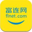富连网v1.4.4手游下载_富连网v1.4.4手游最新版免费下载