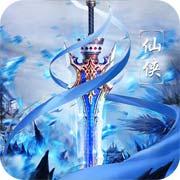 九剑手游下载_九剑手游最新版免费下载