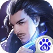 龙与勇士手游下载_龙与勇士手游最新版免费下载