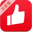 有赞手游下载_有赞手游最新版免费下载