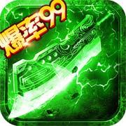 屠龙战手游下载_屠龙战手游最新版免费下载