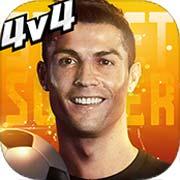 街头足球手游下载_街头足球手游最新版免费下载