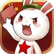 那兔之大国梦手游下载_那兔之大国梦手游最新版免费下载