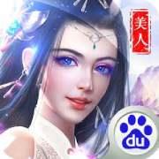 项羽传手游下载_项羽传手游最新版免费下载