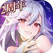 苍之纪元手游下载_苍之纪元手游最新版免费下载
