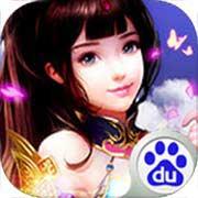 幻灵仙域手游下载_幻灵仙域手游最新版免费下载