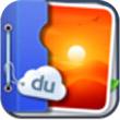 百度相册V3.1.0手游下载_百度相册V3.1.0手游最新版免费下载