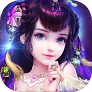 天仙月手游下载_天仙月手游最新版免费下载
