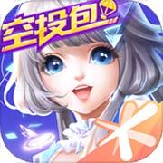 QQ炫舞手游下载_QQ炫舞手游最新版免费下载