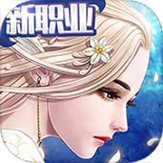 九州天空城3D手游下载_九州天空城3D手游最新版免费下载