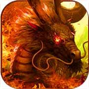 魔龙之怒手游下载_魔龙之怒手游最新版免费下载