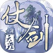 仗剑天涯手游下载_仗剑天涯手游最新版免费下载