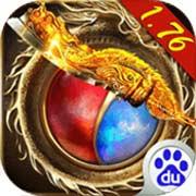 海蛇传奇手游下载_海蛇传奇手游最新版免费下载