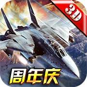 战机风暴手游下载_战机风暴手游最新版免费下载