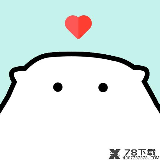 恋爱君app下载_恋爱君app最新版免费下载