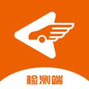 前有车检测端app下载_前有车检测端app最新版免费下载