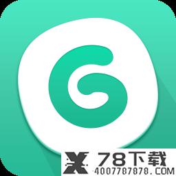 GG大玩家最新版app下载_GG大玩家最新版app最新版免费下载
