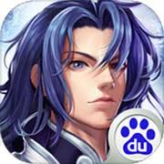 三少爷的剑手游下载_三少爷的剑手游最新版免费下载