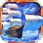 大航海时代5手游下载_大航海时代5手游最新版免费下载