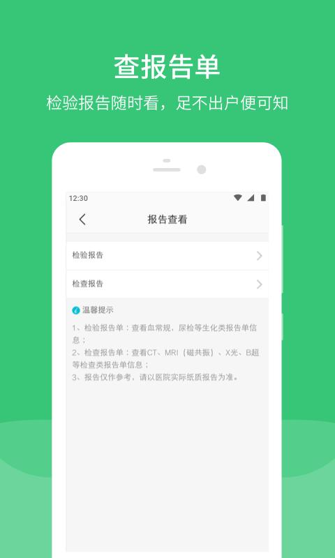 杭州市大江东医院