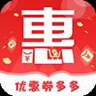 泽惠万家app下载_泽惠万家app最新版免费下载