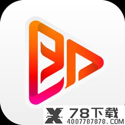 即燃app下载_即燃app最新版免费下载