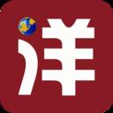 四洋会app下载_四洋会app最新版免费下载