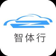 智体行app下载_智体行app最新版免费下载