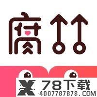 腐竹小说app下载_腐竹小说app最新版免费下载