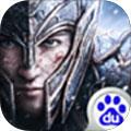 Raven掠夺者手游下载_Raven掠夺者手游最新版免费下载