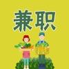 禄丰兼职app下载_禄丰兼职app最新版免费下载