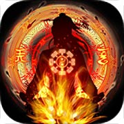 无限世界手游下载_无限世界手游最新版免费下载