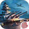 战舰世界闪击战手游下载_战舰世界闪击战手游最新版免费下载