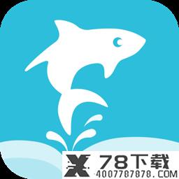 飞鱼小说app下载_飞鱼小说app最新版免费下载