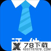 证件照大全app下载_证件照大全app最新版免费下载