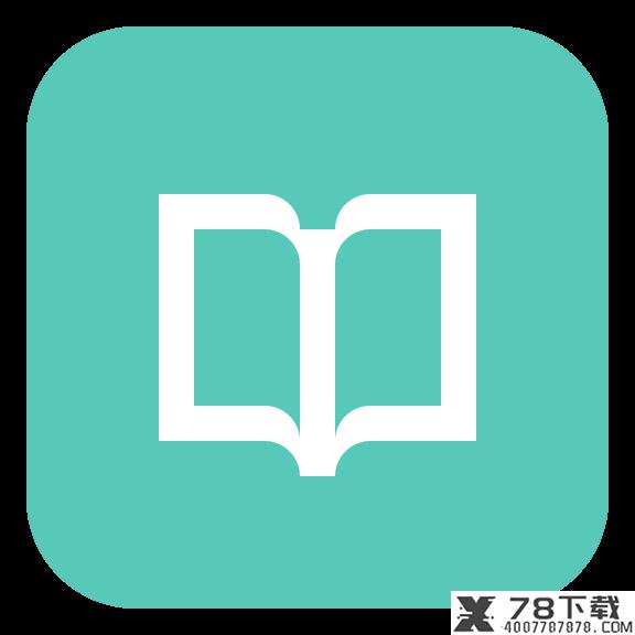 点亮小说app下载_点亮小说app最新版免费下载