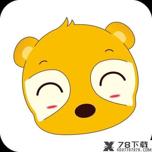 咕噜熊app下载_咕噜熊app最新版免费下载