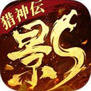 影之传说手游下载_影之传说手游最新版免费下载