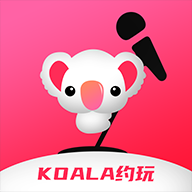 考拉约玩app下载_考拉约玩app最新版免费下载
