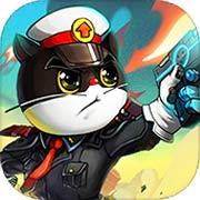 黑猫警长联盟手游下载_黑猫警长联盟手游最新版免费下载
