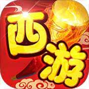 萌西游手游下载_萌西游手游最新版免费下载