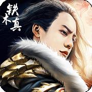 荣耀铁骑手游下载_荣耀铁骑手游最新版免费下载
