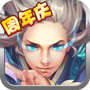 仙灵大作战手游下载_仙灵大作战手游最新版免费下载