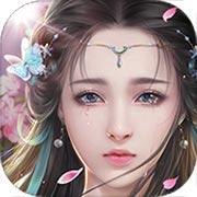 仙剑传奇手游下载_仙剑传奇手游最新版免费下载