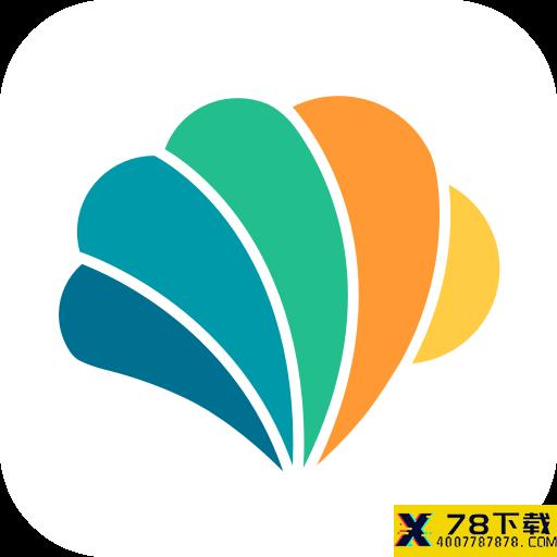 彩贝壳app下载_彩贝壳app最新版免费下载