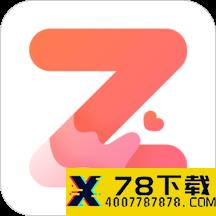 钟意app下载_钟意app最新版免费下载