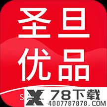 圣旦优品app下载_圣旦优品app最新版免费下载