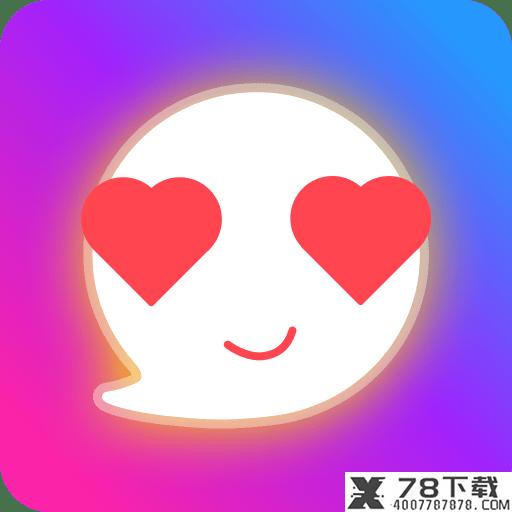 爱约会交友app下载_爱约会交友app最新版免费下载