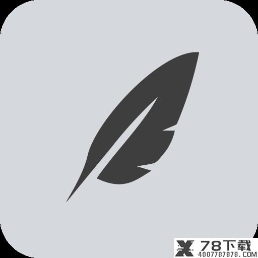 一见笔记app下载_一见笔记app最新版免费下载