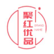 聚红优品app下载_聚红优品app最新版免费下载
